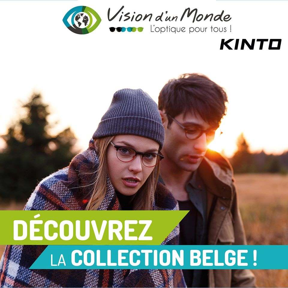 Decouvrez la collection belge
